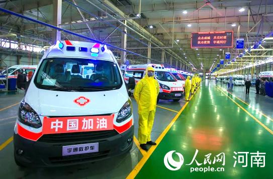 共抗疫情!10台负压救护车从河南驰援火神山、雷神山医院