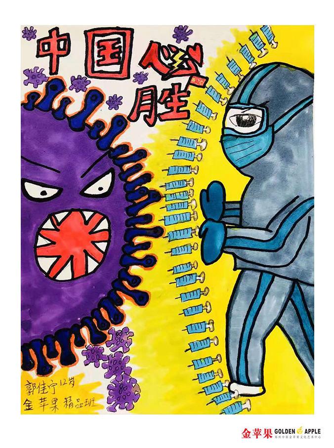 """向一线致敬!郑州:抗击疫情 孩童""""有画说"""""""