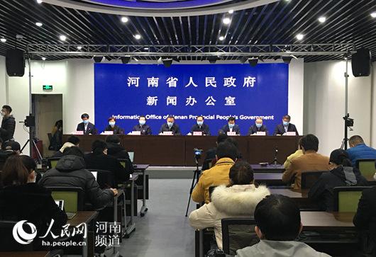 促进企业复工复产!截至2月23日 河南已输出劳动力368.9万人