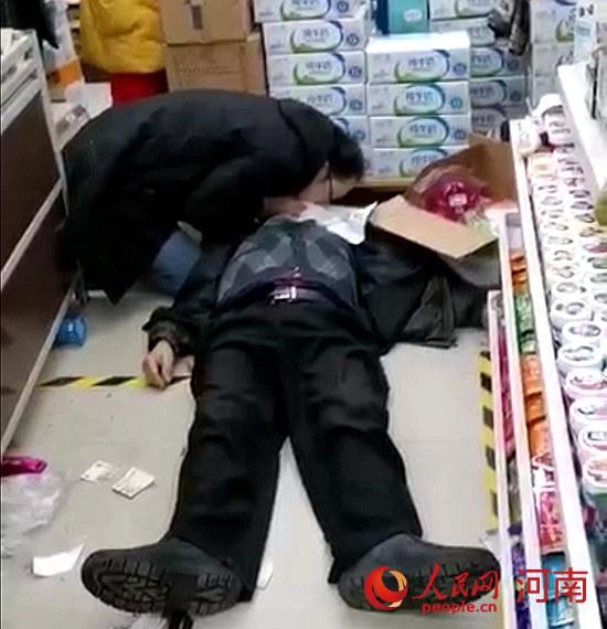 点赞!80岁老人在超市晕倒 禹州一医生口对口进行人工呼吸