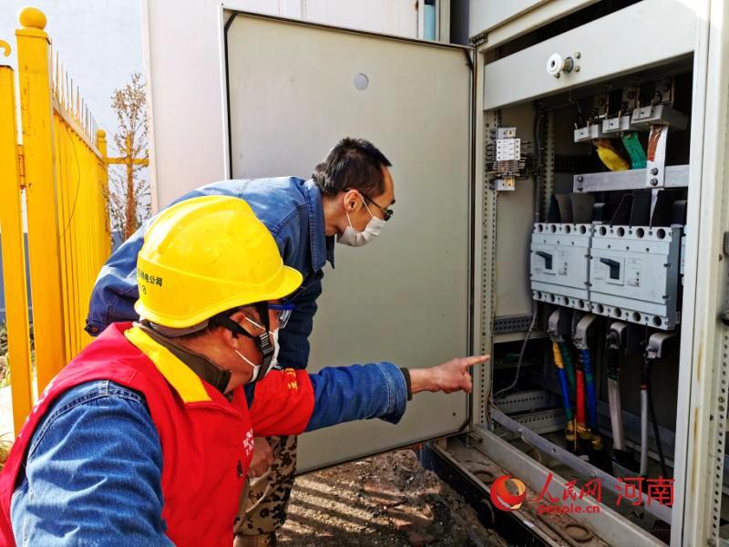 减免电费23.5亿元!河南出台十项举措降低用电成本