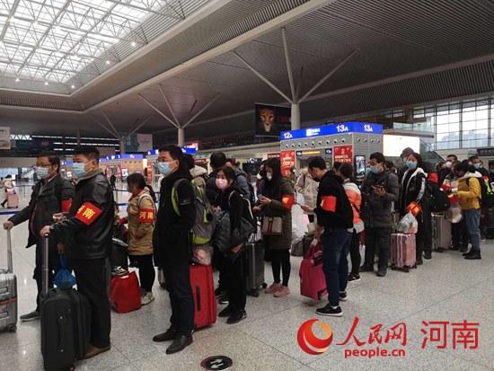 高效便捷!523名河南务工人员乘坐免费专列赴深圳就业
