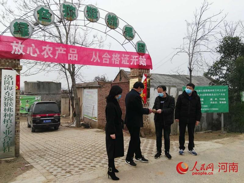 """一证一码 河南洛阳上市农产品有了""""身份证"""""""