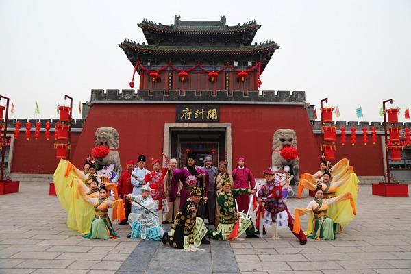 """2020中国(开封)清明文化节四月与您""""云""""上有约"""