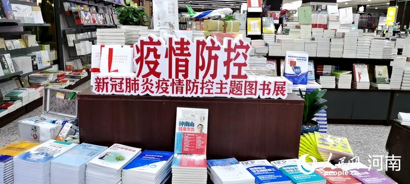 """2020年""""书香中原 全民阅读""""系列活动23日全面启动"""