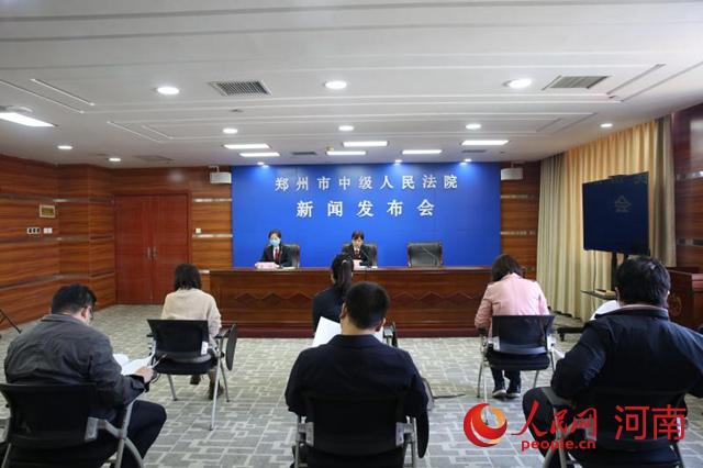 2019年以来郑州审结知产案件6148件 这类犯罪一般不适用缓刑