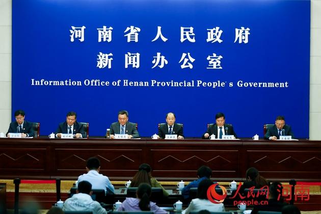 《河南省社会信用条例》发布 来看看有哪些创新