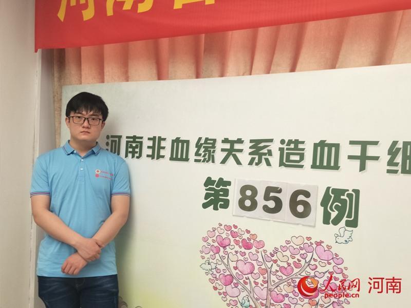 河南省首位00后志愿者捐献造血干细胞 捐献时不忘上网课