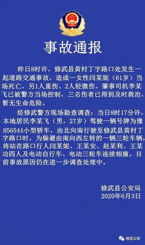 http://www.wzxmy.com/wenhuayichan/23918.html