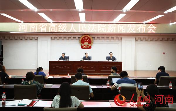 """撑起司法""""保护伞""""!河南法院发布环境资源审判典型案例"""