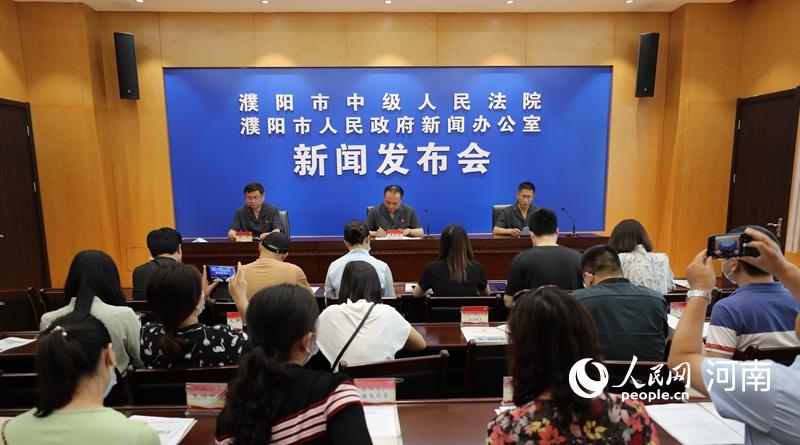 """濮阳法院环境资源审判工作""""一判三赢"""""""