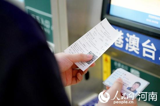 """河南郑州:电子客票""""一证通行"""" 铁路出行体验更美好"""