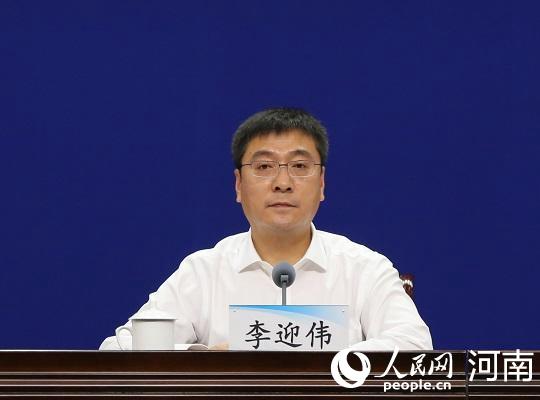 """做好落实""""六稳六保""""河南省打出政策组合拳"""
