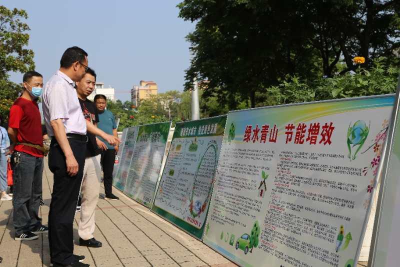 平顶山市新华区:开展公共机构节能宣传月活动