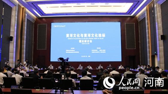 http://www.wzxmy.com/wuzhixinwen/21443.html