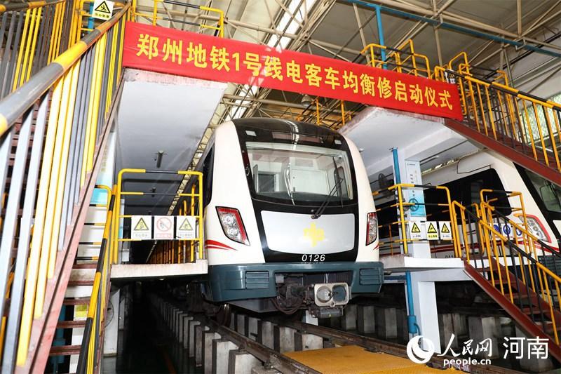 提高列车供车率!郑州地铁1号线55列电客车均衡修全面启动