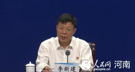 河南:引领产业发展示范项目可补助5000万