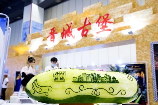 2020晋城(郑州)旅游博览会在河南郑州举行