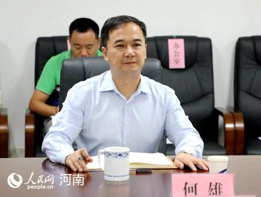 河南省发改委主任何雄:激发民间投资活力 增强高质量发展动力