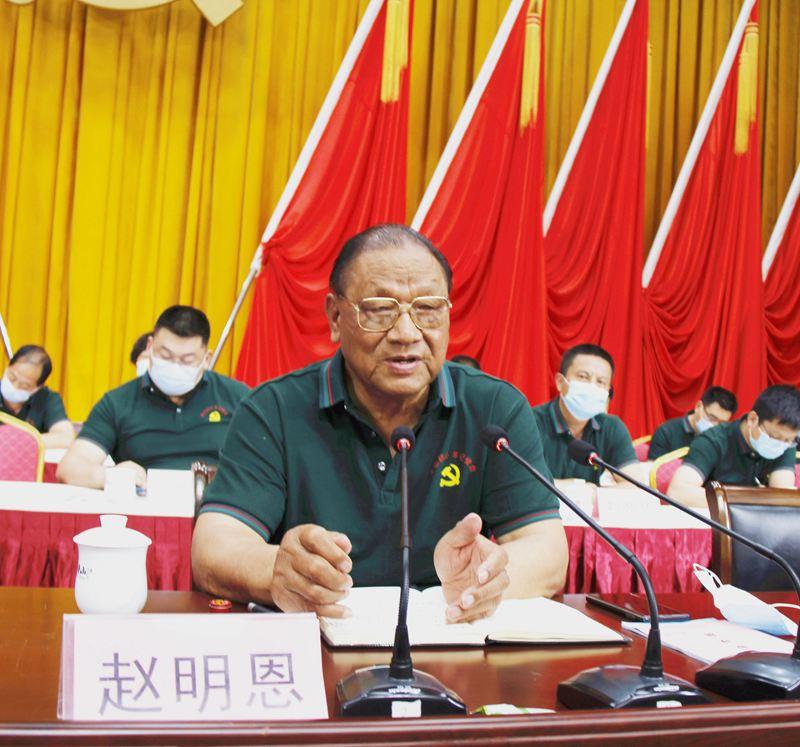 【决胜2020 河南更出彩】赵明恩:改革者永远年轻