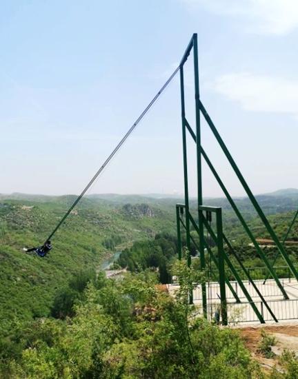 http://www.weixinrensheng.com/lishi/2277129.html