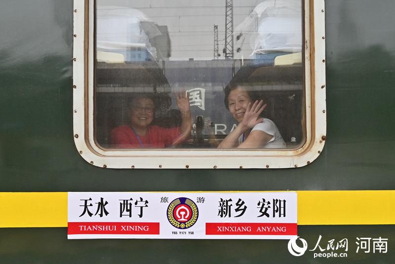 河南开出首趟跨省旅游专列