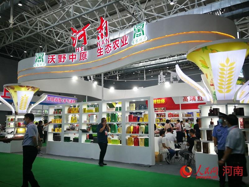 """第23届中国""""农洽会""""开幕 签约项目858.6亿元"""