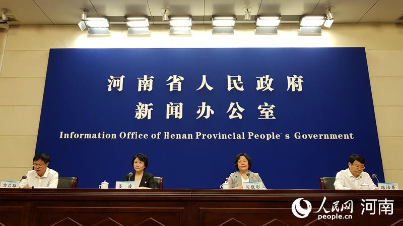 第七届中原(鹤壁)文博会将于10月16日开幕