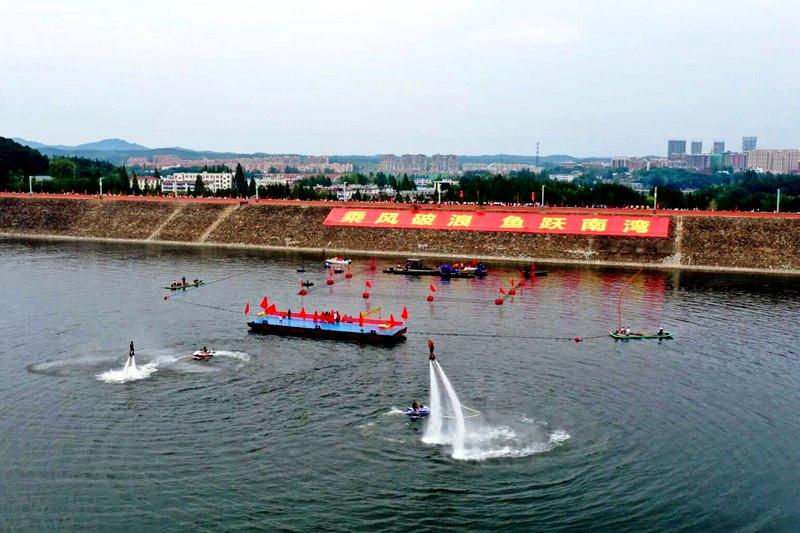 乘风破浪,鱼跃南湾 中国南湾湖第八届开渔节在信阳启幕