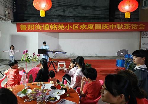 河南鲁山:小区业主茶话会暖民心