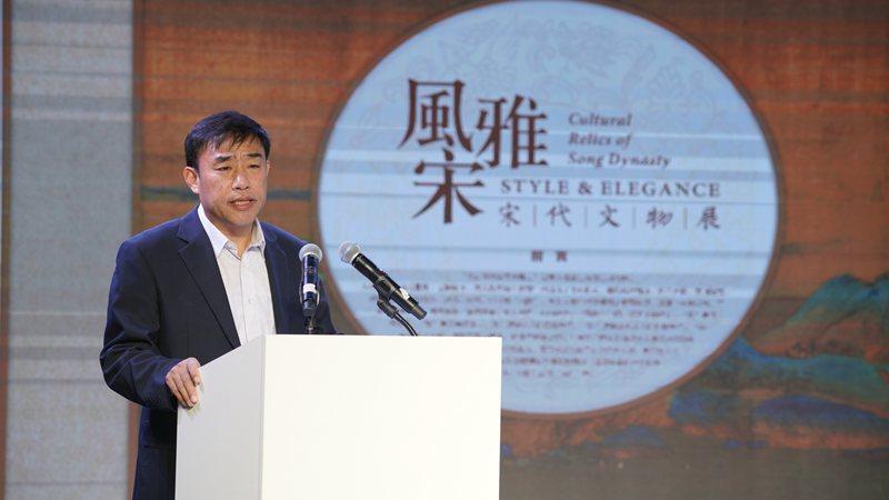 《风·雅宋——宋代文物展》将于10月17日开幕