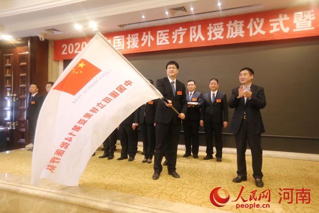 河南省援外医疗队再出征 47年累计派出1179人次