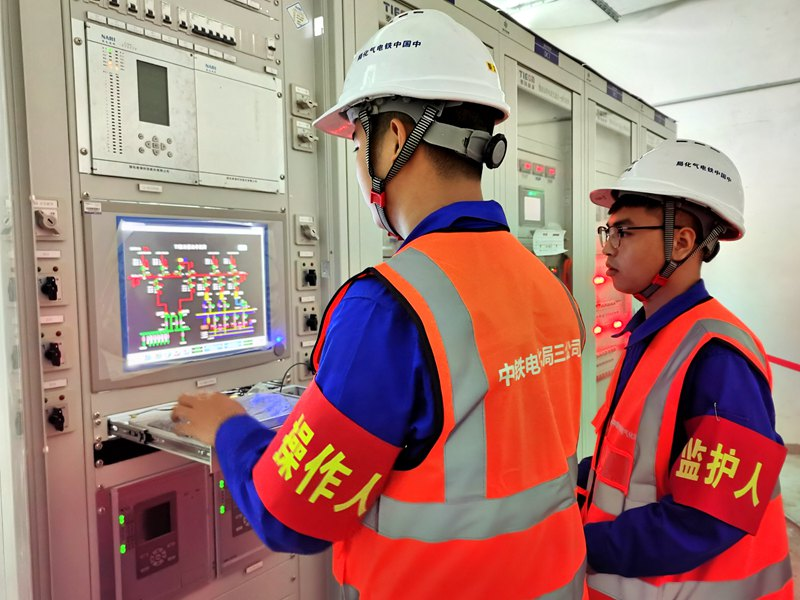郑州市城郊铁路二期35kV线路全线送电成功