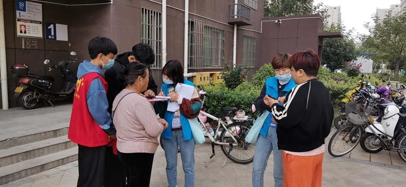 """郑州上街区""""党建引领+志愿服务""""助力人口普查"""