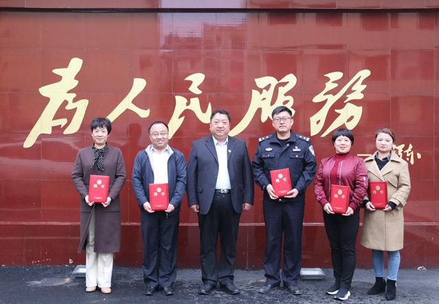 鹤壁市山城区纪委监委:5名特约监察员受聘上岗
