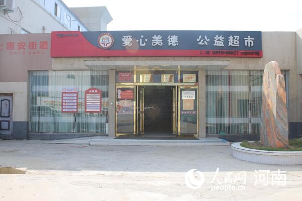 河南兰考:政府搭台企业唱戏 多方参与群众受益