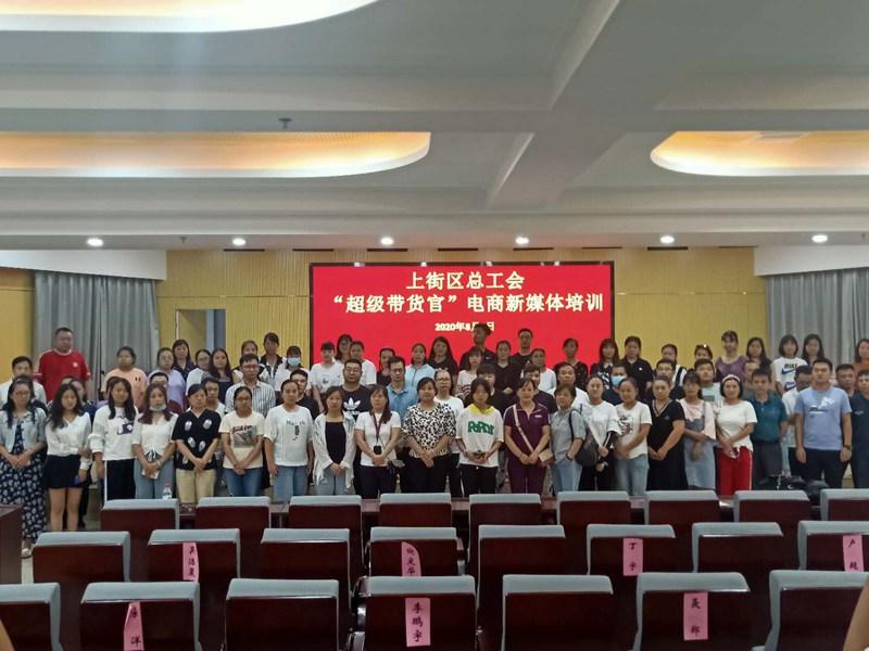 郑州上街区:开展文明实践活动 持续提升群众幸福