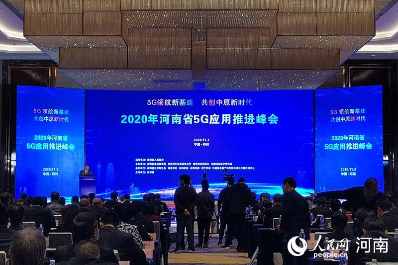 河南年底将实现所有县城5G网络全覆盖