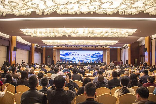 中国风景名胜区协会第五届第七次理事会在尧山景区召开