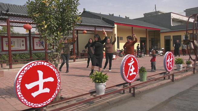 """郏县:农村幸福院 老人们的""""幸福家园"""