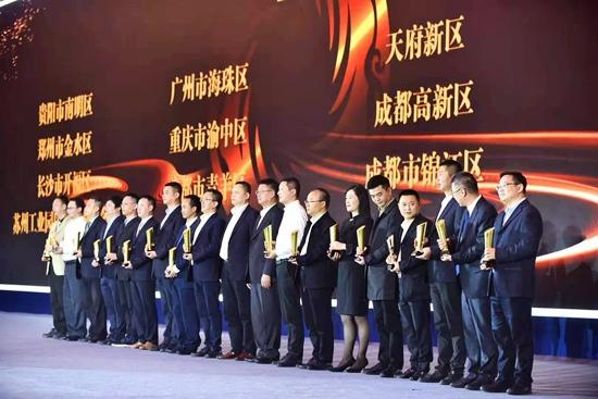 郑州金水区获中国楼宇经济领军发展城区奖