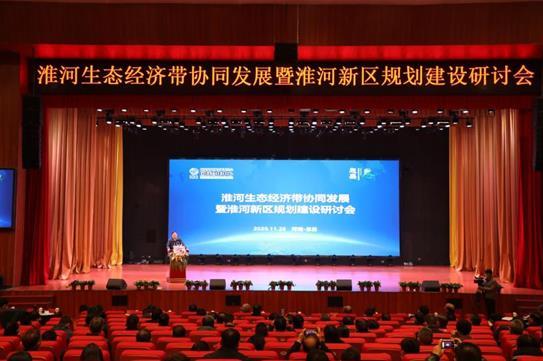 河南息县:打造区域经济社会发展新高地