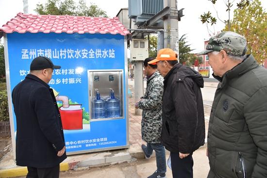 """河南孟州:脱贫攻坚发力 移民村群众喝上""""纯净水"""""""