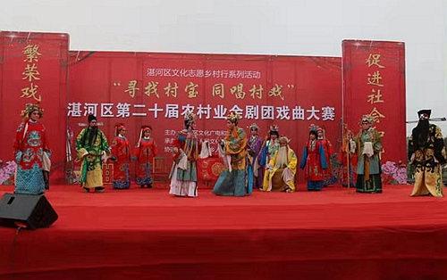 """平顶山湛河区:""""草根剧团""""活跃乡村"""
