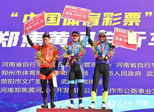 赏黄河之美 2020郑焦黄河自行车公开赛开赛