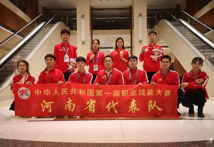 河南代表团在第一届全国技能大赛中摘得2金2银7铜