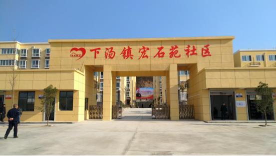 鲁山下汤镇:抓实产业发展 巩固脱贫成效