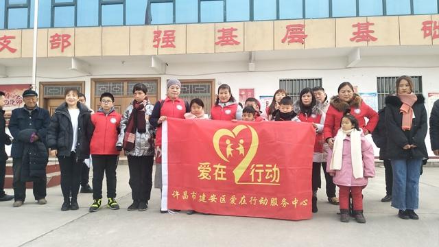 河南许昌:困境儿童的新年礼物