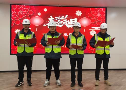 郑州嘉里中心项目:邻里共建 社区文明添光彩