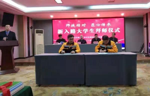 郑州东高铁基础设施段:匠心传承护航新工成长